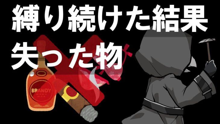 酒/タバコ/女/エロ本…パチンコがカッコいいと思っていたあの頃