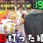 【フィーバー戦姫絶唱シンフォギア2】10時間ぱちんこ打ったら基盤じゃなくて肩逝った【SANKYO】