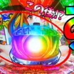 【パチンコ】PAスーパー海物語 IN 沖縄5 with アイマリン / チャンス画面でまさかの虹ボタン!?まさかの展開にドキドキが止まらない男【どさパチ 210ページ目】